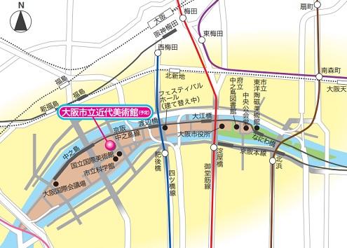 大阪市立近代美術館